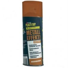PlastiDip -  Kupfer Metalleffekt 1 x 400ml